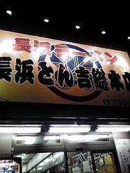 20081208032127.jpg