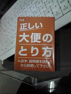 20110126192933.jpg