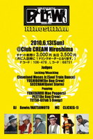 plw hiroshima.jpg