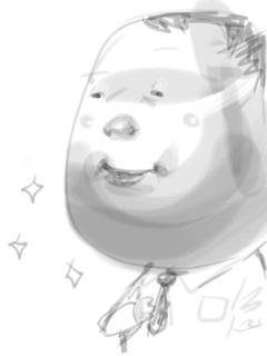 smail inoue takehiko.jpg