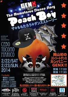 PeachBoy-A3-Poster.jpg