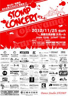 2012 stomp vol.6 poster.jpg