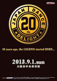 2013.9.1 JDD 20th.jpg