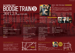 20130209boogietrain02.jpg