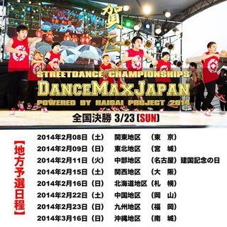 2014 2. 22 HAISAI.jpg