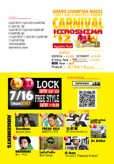 716-hiroshima.jpg