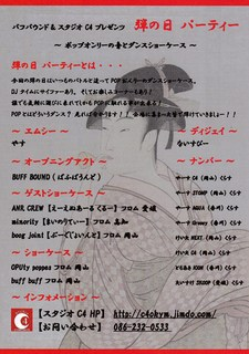 IMG_20141212_0002.jpg