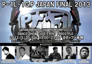P-1 L-1 G.P JAPAN FINAL 2013.jpg
