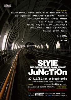 SJ2014.05.25.jpg