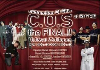 c.o.s the final1.jpg