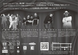 c.o.s the final ura1.jpg