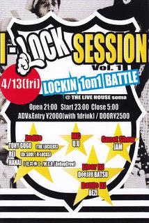 lock session1.jpg